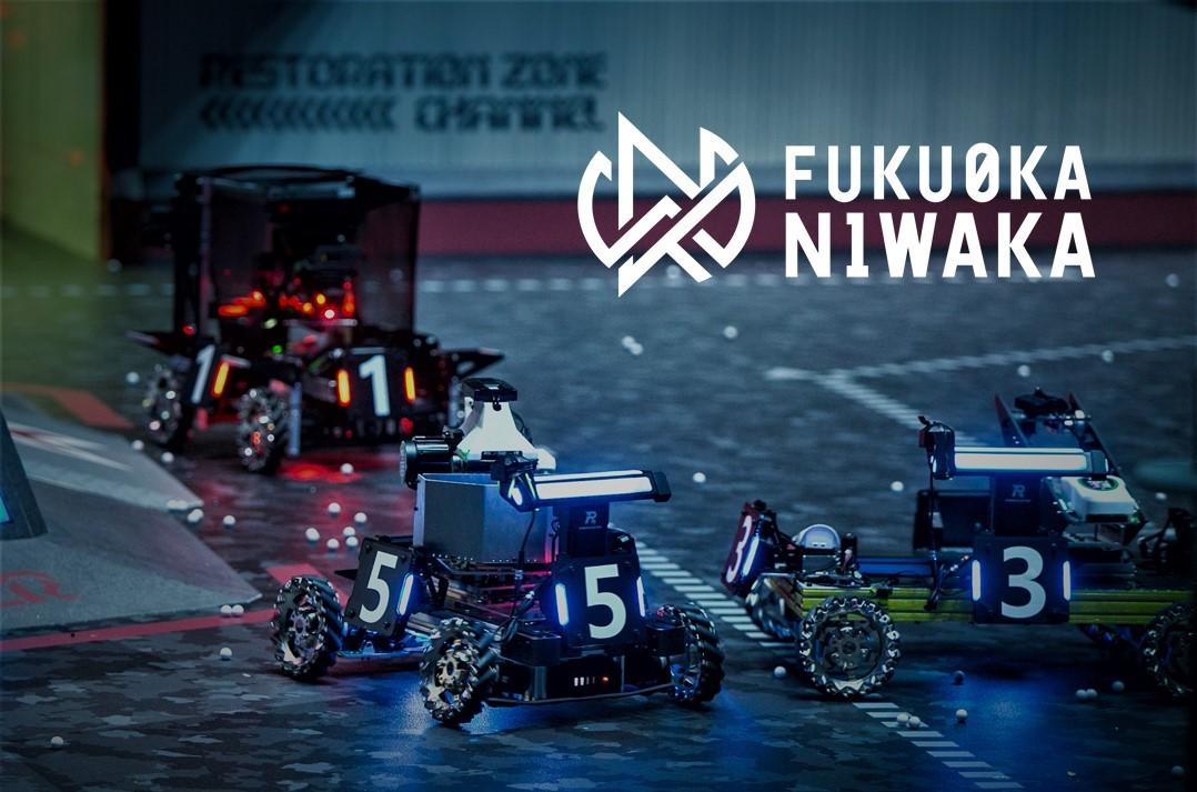 fukuokaniwakaアイキャッチ