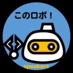 konorobo_spearkers_logo